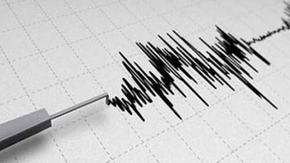 Ege Denizi'nde 5.0 Büyüklüğünde Deprem!
