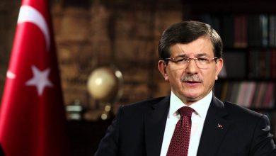 Eski Başbakan ve AKP Konya Milletvekili Ahmet Davutoğlu'dan Vize Yorumu