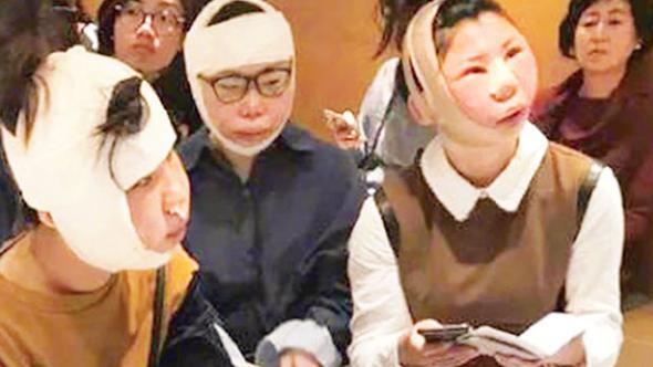 Güney Kore'de Estetik Ameliyatı Oldular, Ülkelerine Alınmadılar!