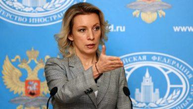 Rusya Dışişleri Sözcüsü Mariya Zaharova'dan Kırım Açıklaması