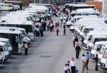 Milli Eğitim Bakanı İsmet Yılmaz'dan Taşıt Açıklaması