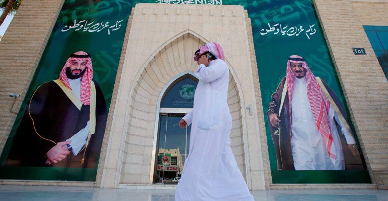 Suudi Arabistan'dan Açıklama