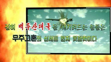 Güney Kore İstihbarat Servisi: Kuzey Kore Nükleer denemeye hazırlanıyor