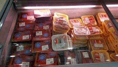 Ucuz et için kuyruk oluşuyor