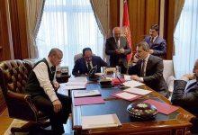 Erdoğan'dan Trump ile telefon görüşmesine dair açıklama
