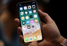iPhone X günde 550.000 adet üretiliyor